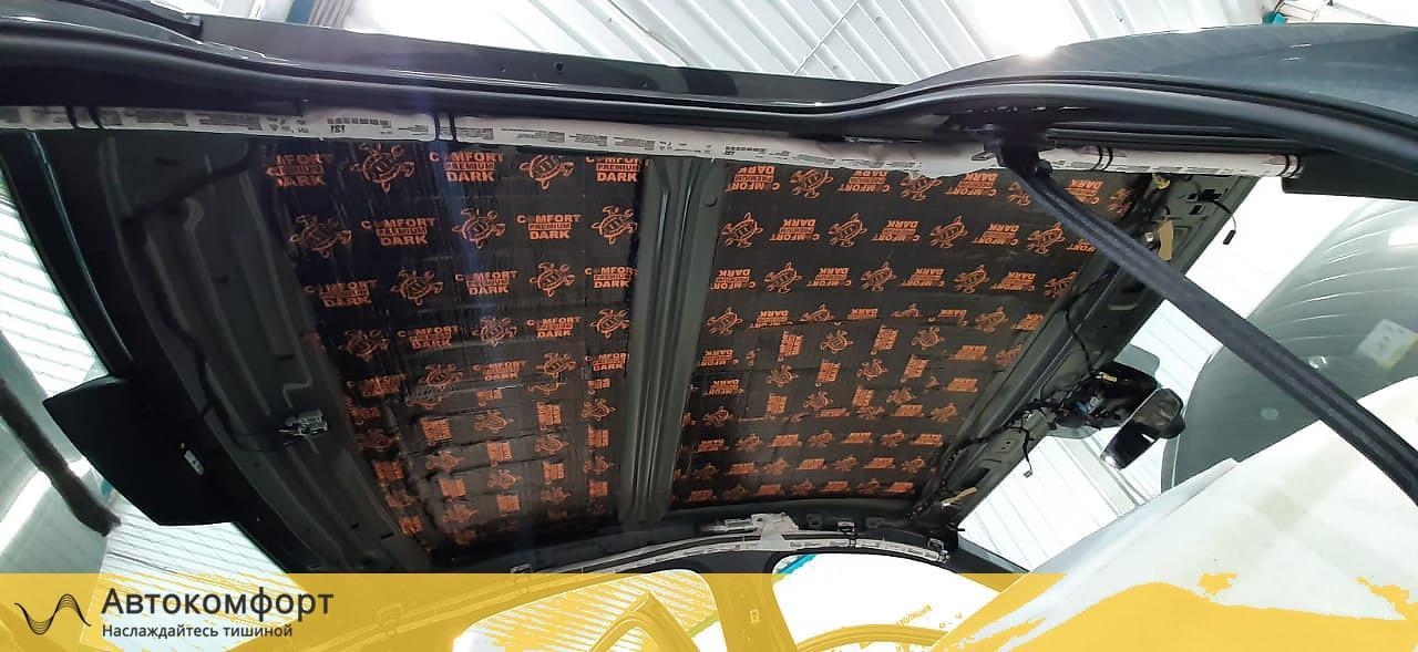 Шумоизоляция потолка (крыши) Ауди А6 С8