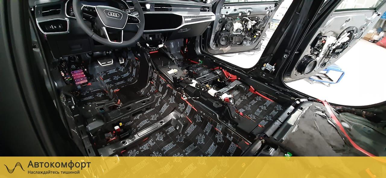 Шумоизоляция днища Audi