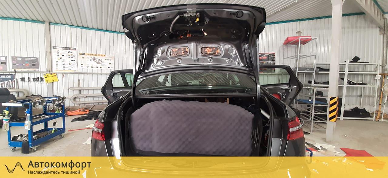Шумоизоляция багажника Ауди А6 С8