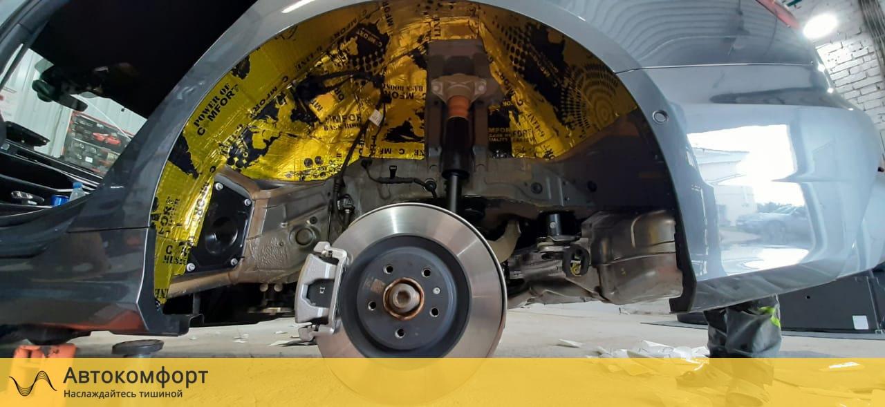 Шумоизоляция арок и подкрылок Audi A6 C8