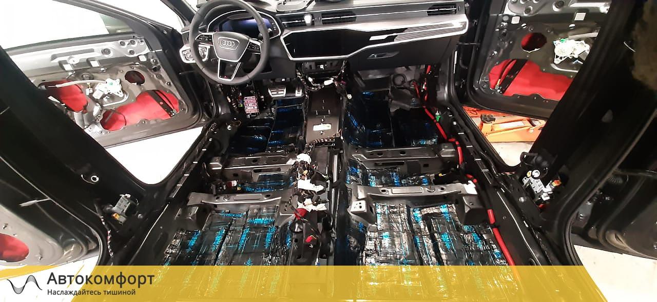 Звукоизоляция пола (днища) Audi A6 C8