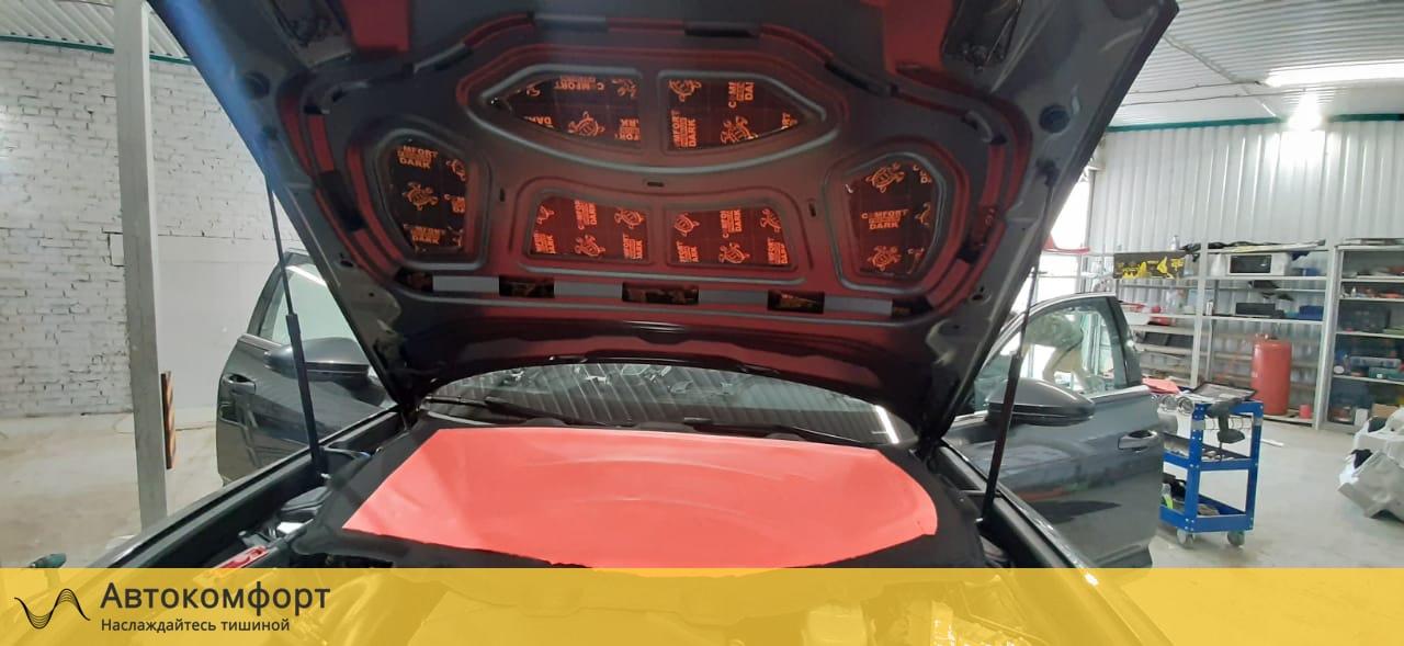 Шумка капота Audi A6 C8