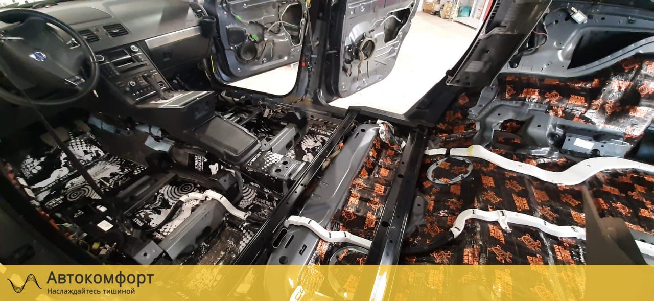 Шумоизоляция пола (днища) Volvo XC90   Вольво ХС90