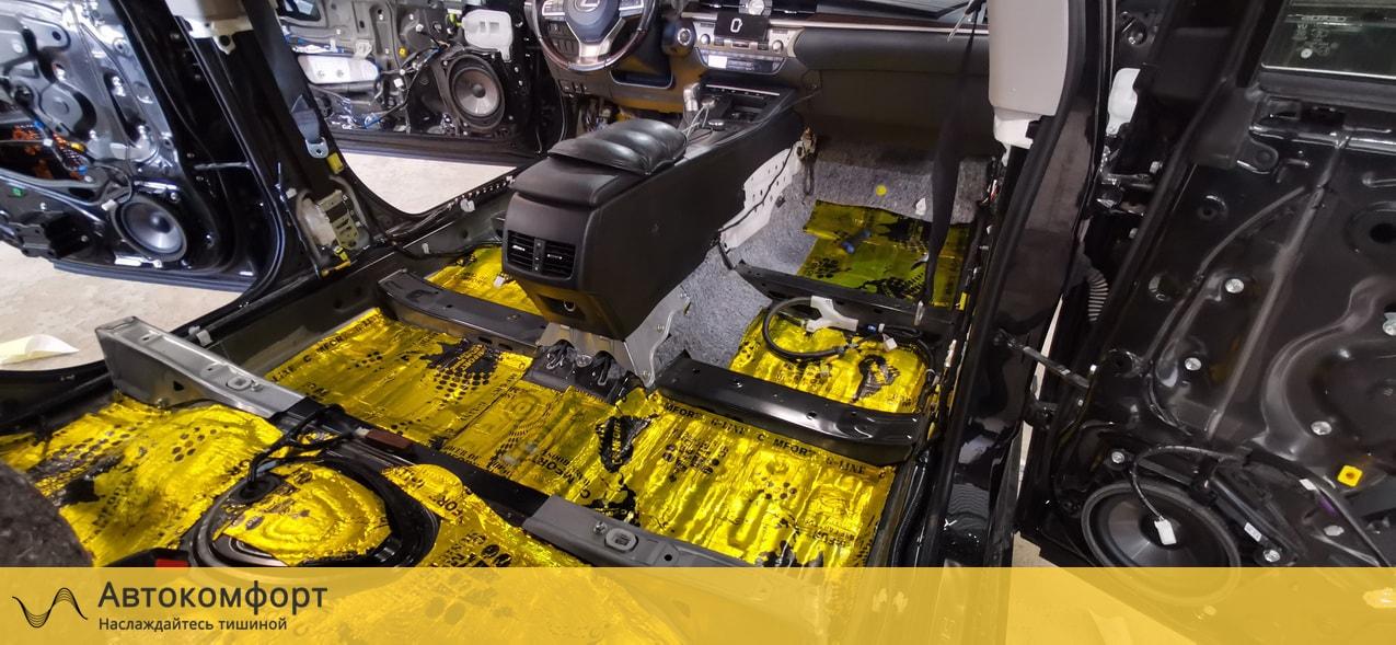 Шумоизоляция пола (днища) Lexus ES 200, 250, 350 | Лексус ЕС 7 VII