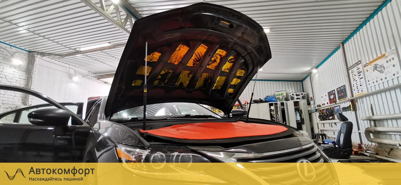 Шумоизоляция капота Lexus ES 200, 250, 350 | Лексус ЕС 7 VII