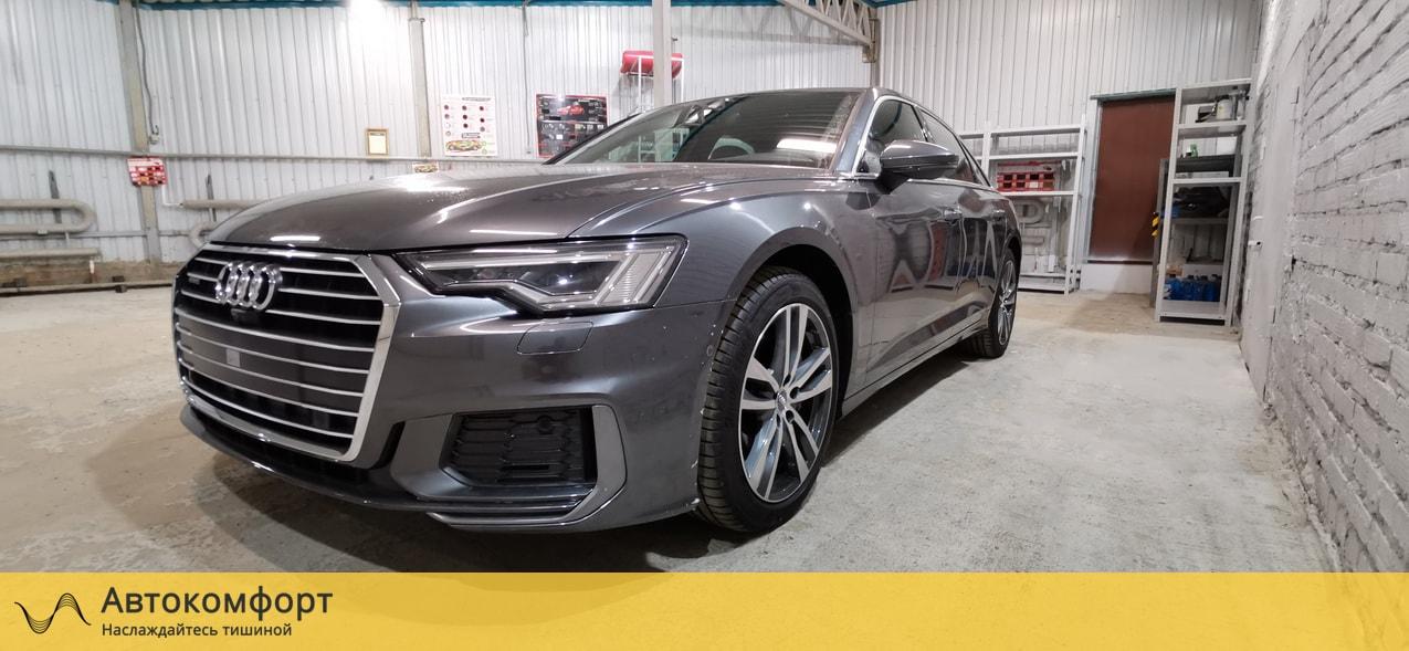 Шумоизоляция Audi A6 C8 (Ауди А6 С8)