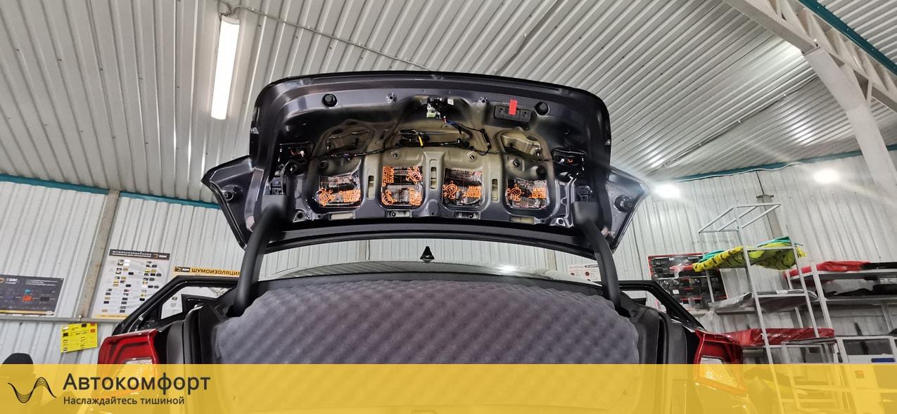Шумоизоляция багажника KIA K5 (КИА К5)