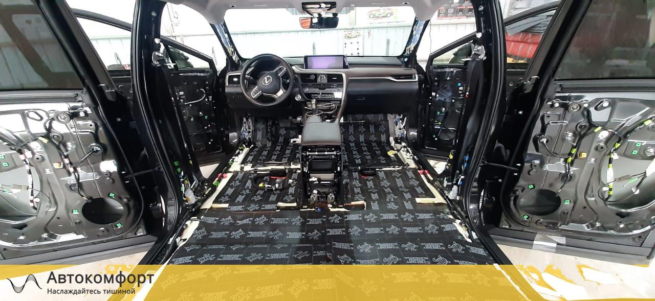 Шумоизоляция пола (днища) Lexus RX 200, 270, 300 | Лексус РХ