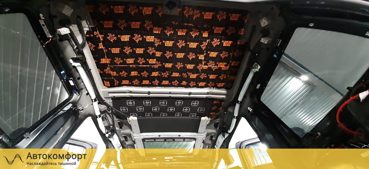 Шумоизоляция крыши (потолка) Mercedes Gelandewagen | Гелик | Гелендваген | G class W463