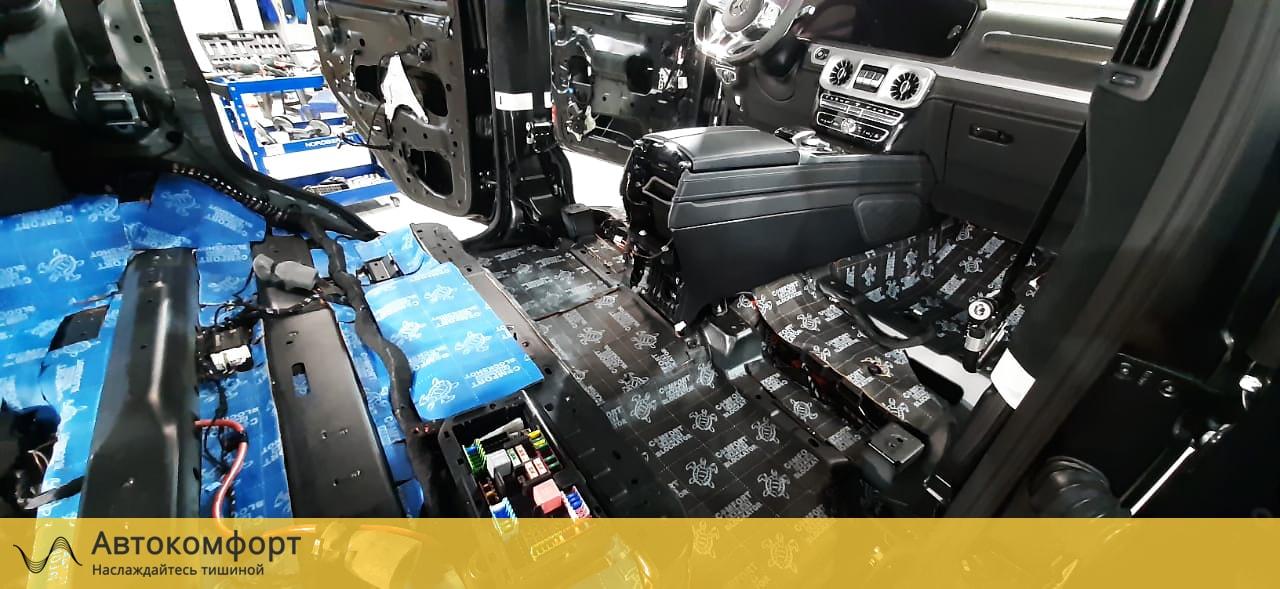 Шумоизоляция пола (днища) Mercedes Gelandewagen | Гелик | Гелендваген | G class W463