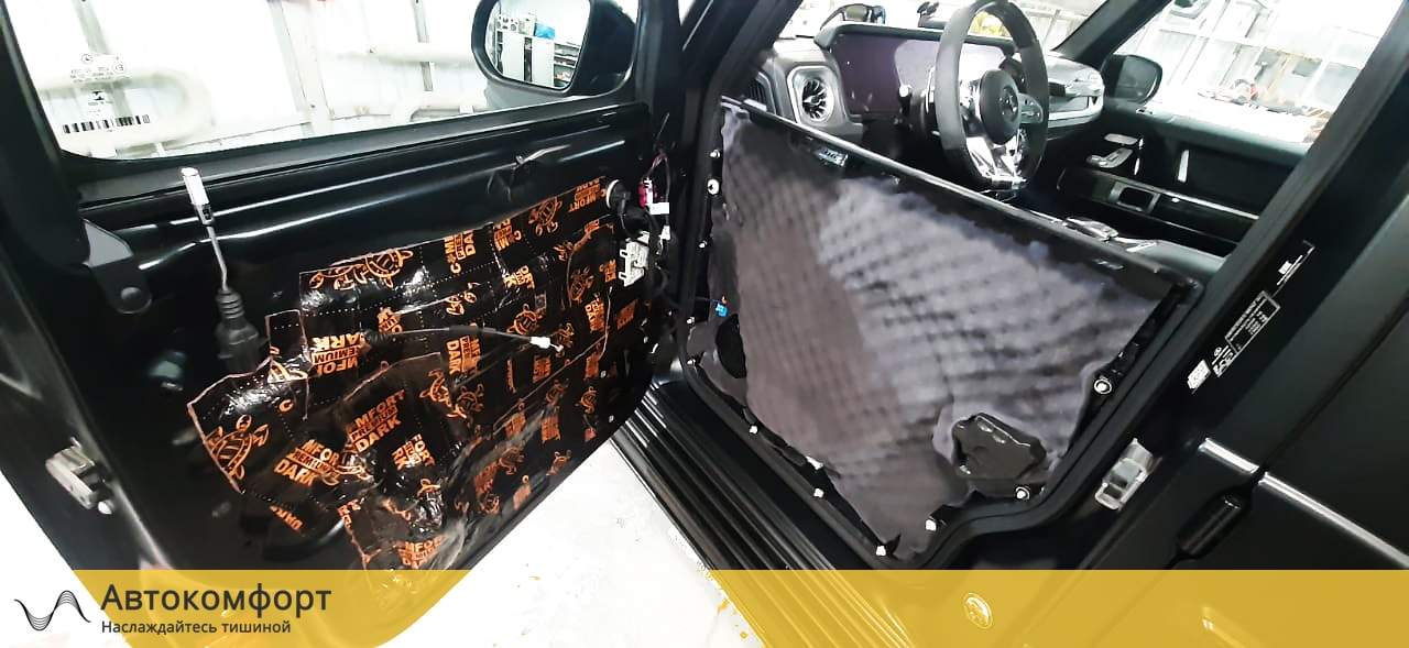 Шумоизоляция дверей Mercedes Gelandewagen | Гелик | Гелендваген | G class W463
