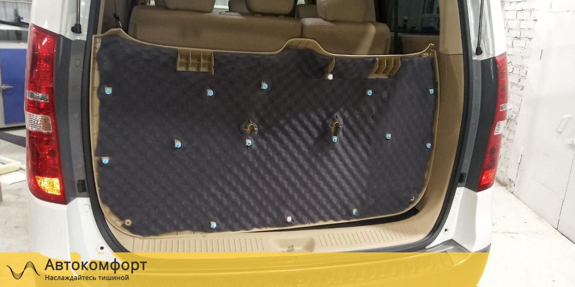Шумоизоляция крышки багажника Hyundai Grand Starex H-1 | Хендай Гранд Старекс Х1 | Н1