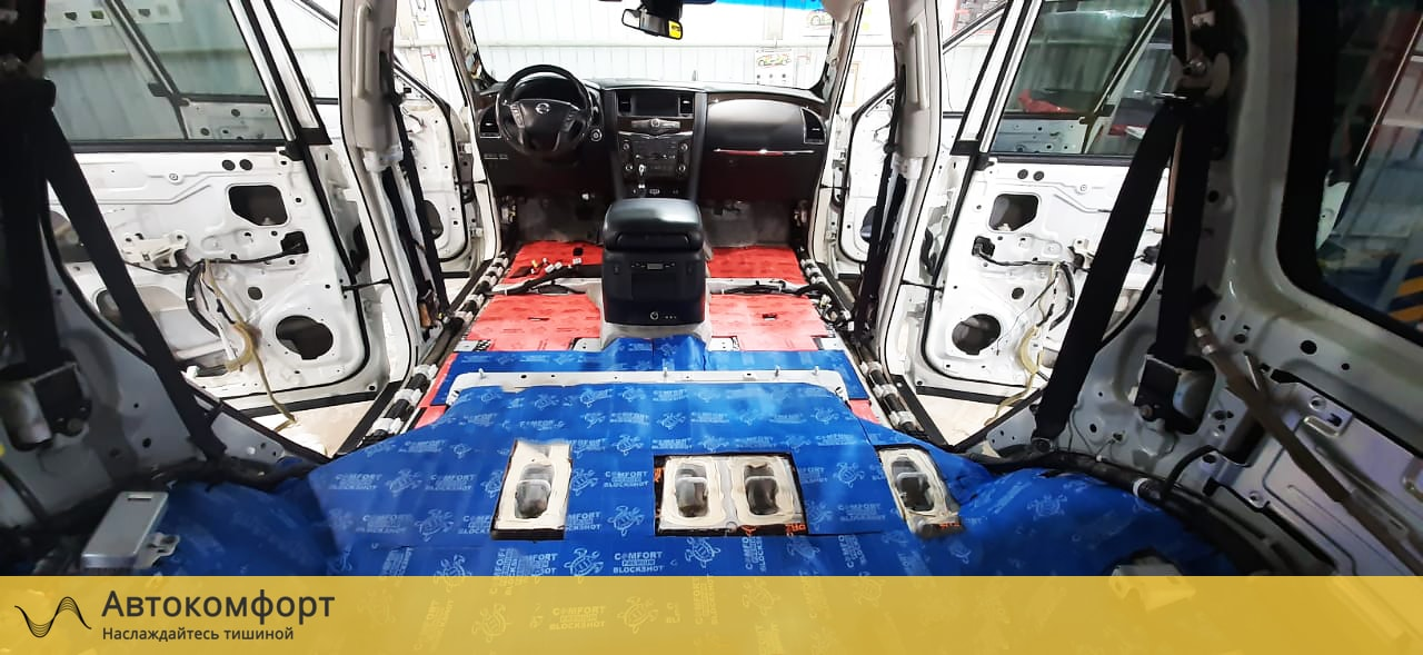 Шумоизоляция пола (днища) Nissan Patrol Y62 | Ниссан Патрол У62