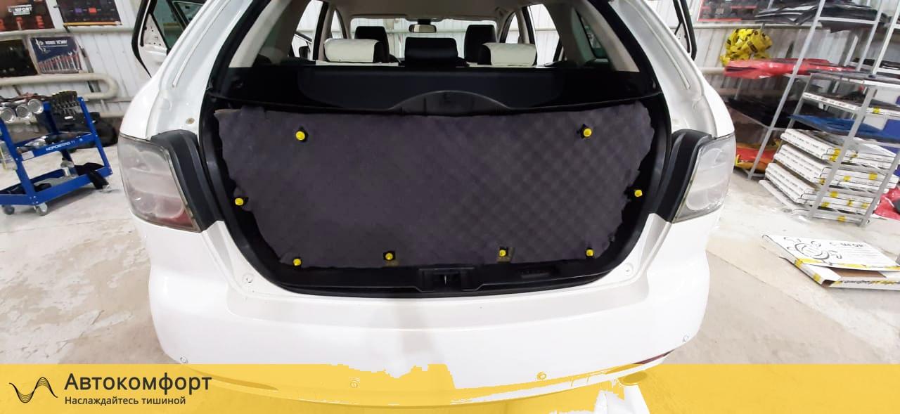 Шумоизоляция багажника Mazda CX 7 (Мазда СХ 7)