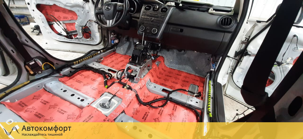 Шумоизоляция пола (днища) Mazda CX 7 (Мазда СХ 7)