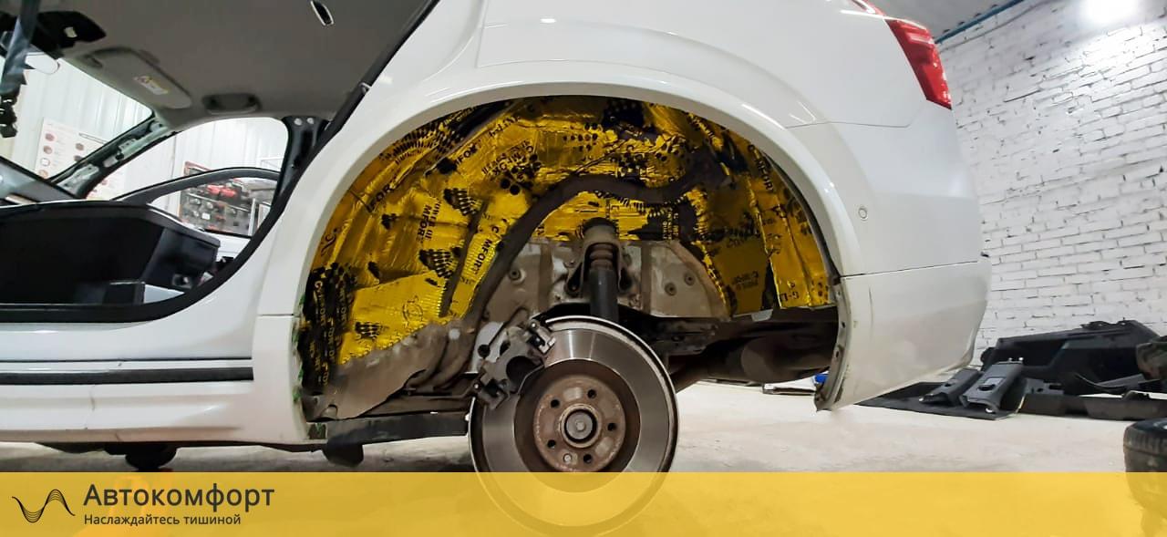 Шумоизоляция арок и подкрылок Volvo XC90 II | Вольво ХС90 2 поколения