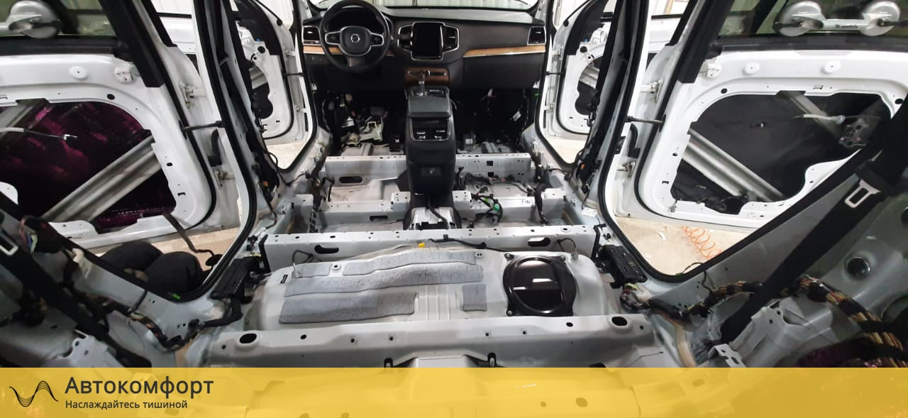 Шумоизоляция пола (днища) Volvo XC90 II | Вольво ХС90 2 поколения