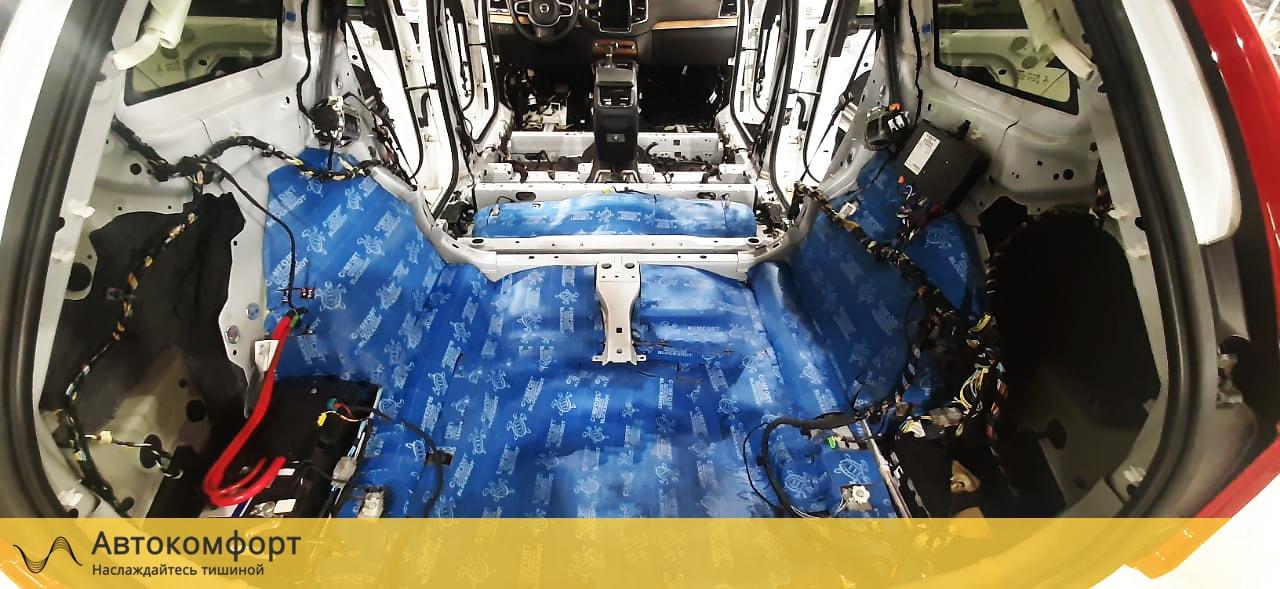 Шумоизоляция багажника Volvo XC90 II | Вольво ХС90 2 поколения