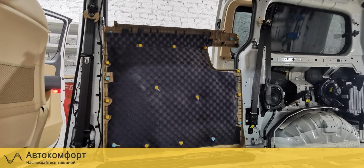 Шумоизоляция дверей Hyundai Grand Starex H-1 | Хендай Гранд Старекс Х1 | Н1