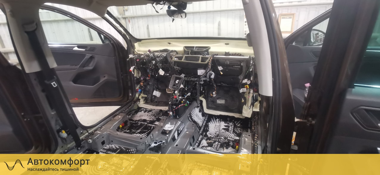 Шумоизоляция пола (днища) Volkswagen Tiguan II (Фольксваген Тигуан 2)