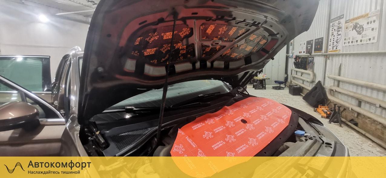 Шумоизоляция капота Volkswagen Tiguan II (Фольксваген Тигуан 2)