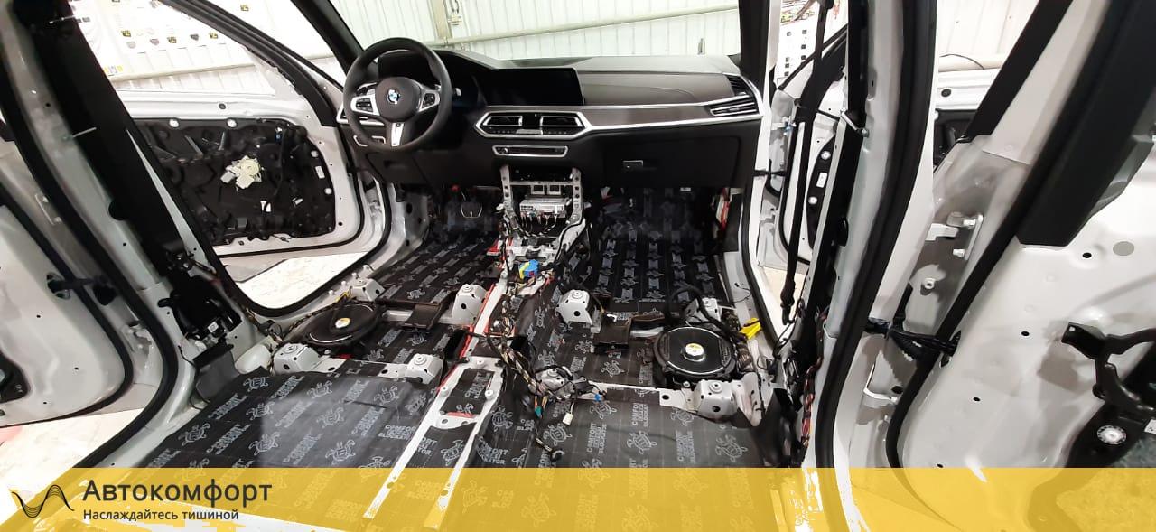 Шумоизоляция пола (днища) BMW X7 G07 (БМВ Х7 Г07)