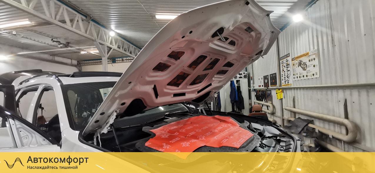 Шумоизоляция капота BMW X7 G07 (БМВ Х7 Г07)