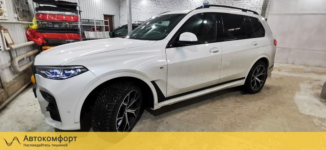 Шумоизоляция BMW X7 G07 (БМВ Х7 Г07)