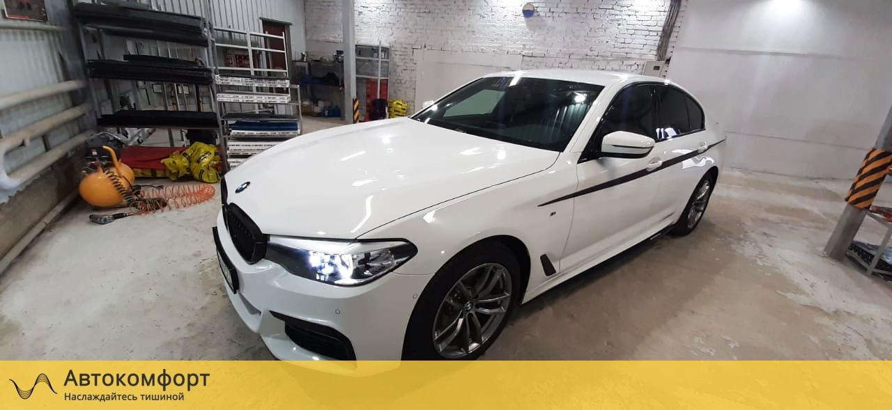 Шумоизоляция BMW 5 series G30 (5 серии Г30)