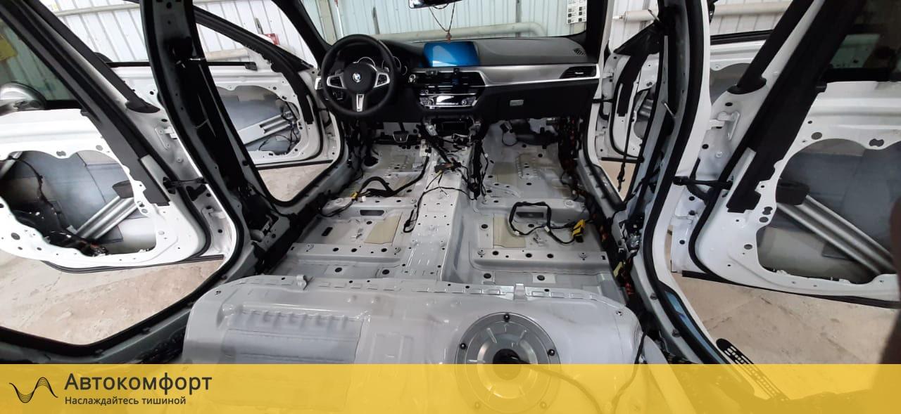 Шумоизоляция пола (днища) BMW 5 series G30 (5 серии Г30)