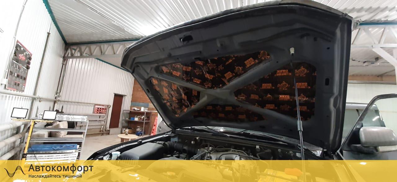 Шумоизоляция капота Mitsubishi Pajero 4
