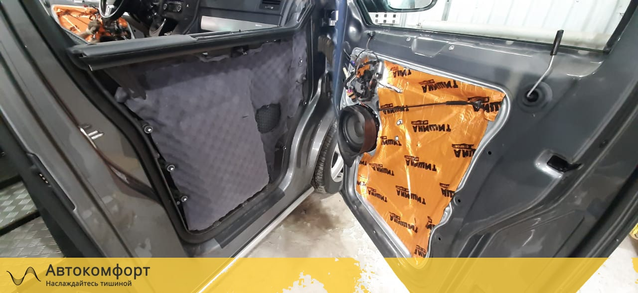 Шумоизоляция дверей Volkswagen Multivan T5 и T6.1