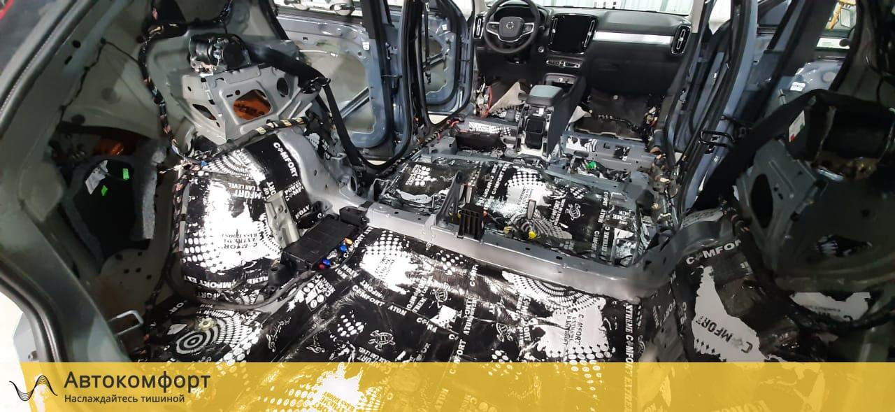 Шумоизоляция багажника Volvo XC40