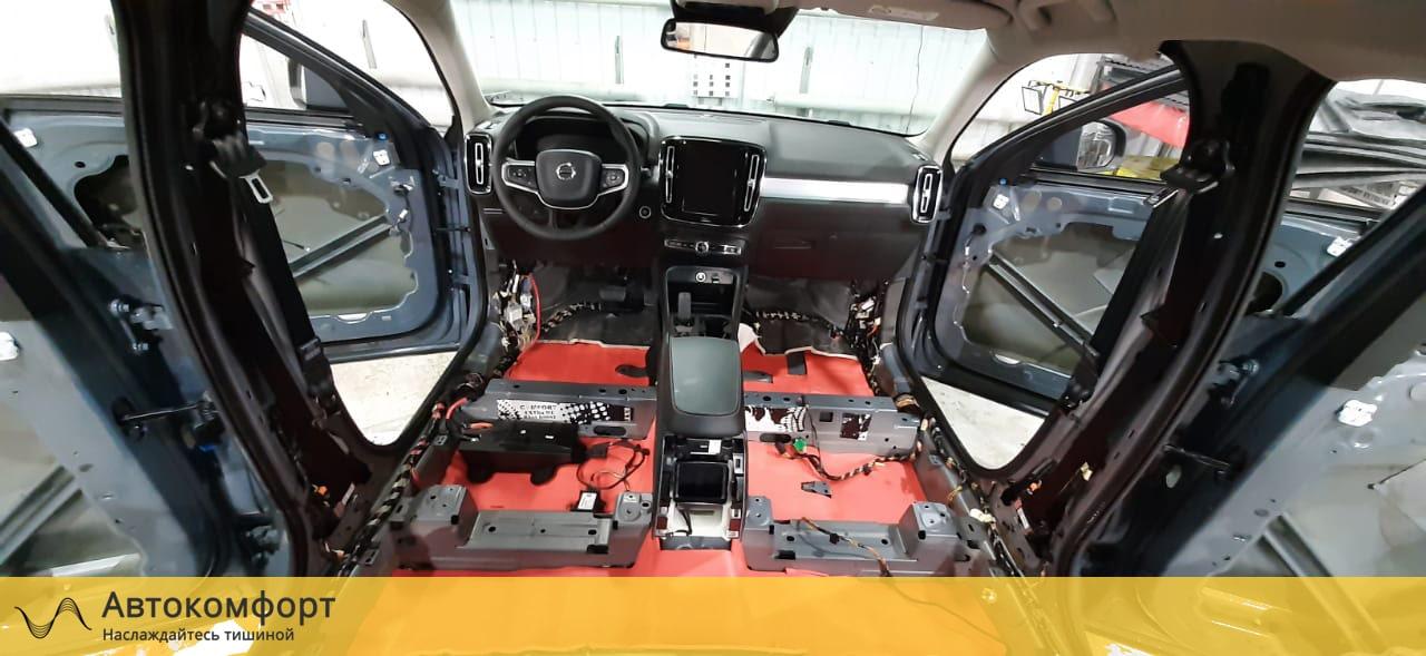 Шумоизоляция пола Volvo XC40