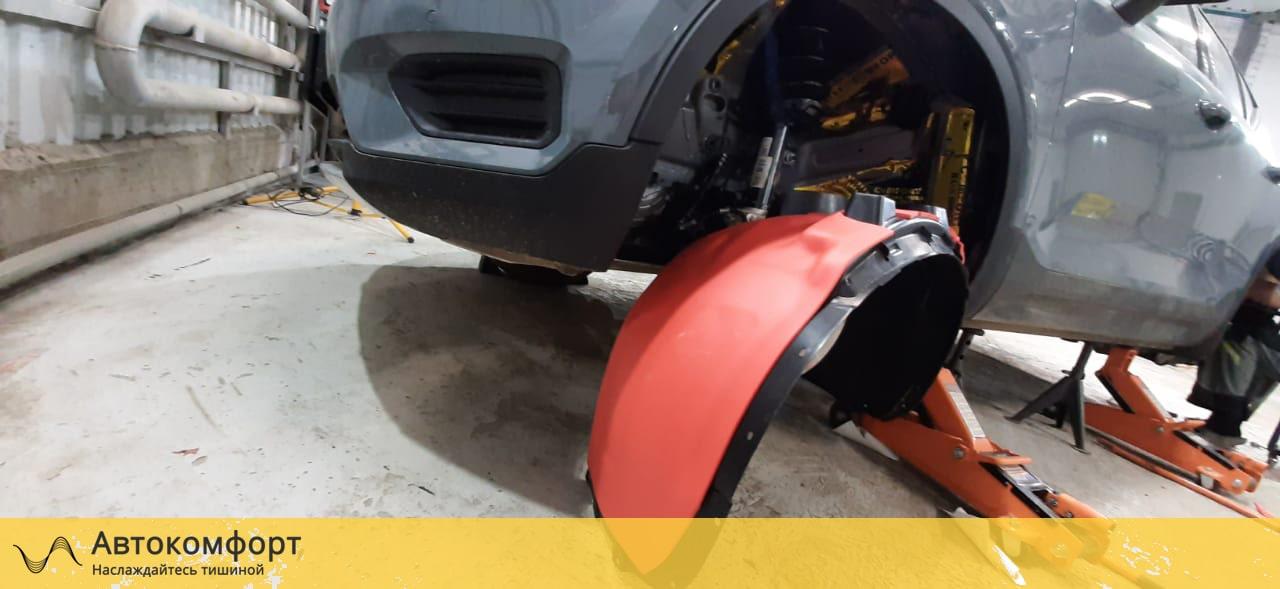 Шумоизоляция арок и подкрылок Volvo XC40