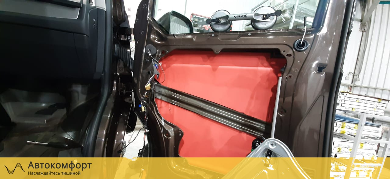 Шумоизоляция дверей Volkswagen Caravelle T5/T6.1