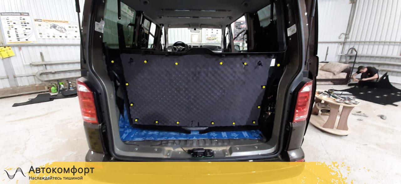 Шумоизоляция багажника Volkswagen Caravelle T5/T6.1