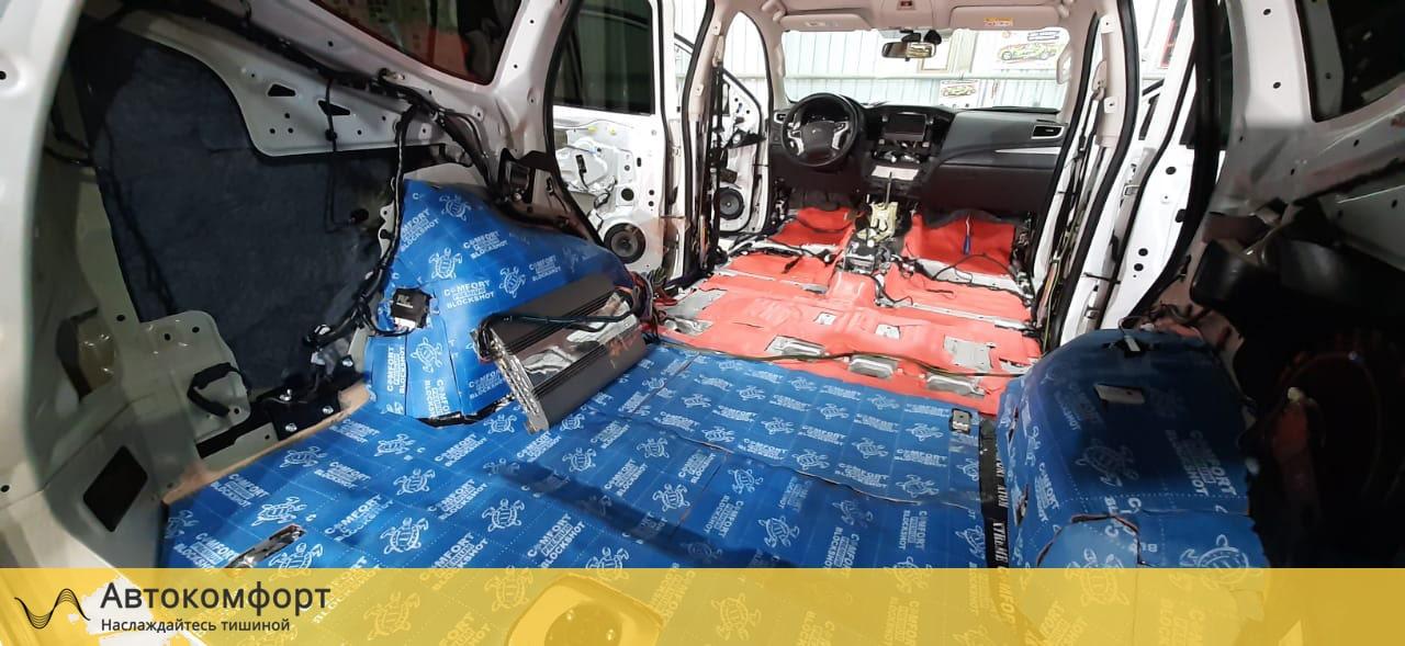 Шумоизоляция багажника Mitsubishi Pajero Sport 3