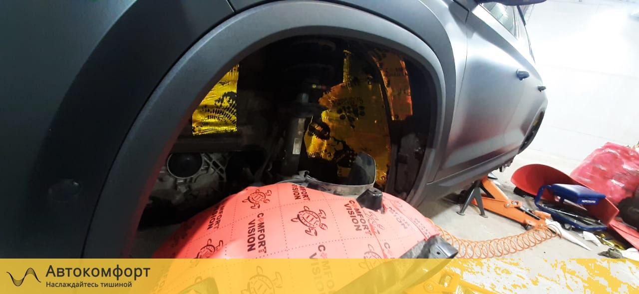 Шумоизоляция арок и подкрылок Lexus LX570 (Лексус ЛХ)