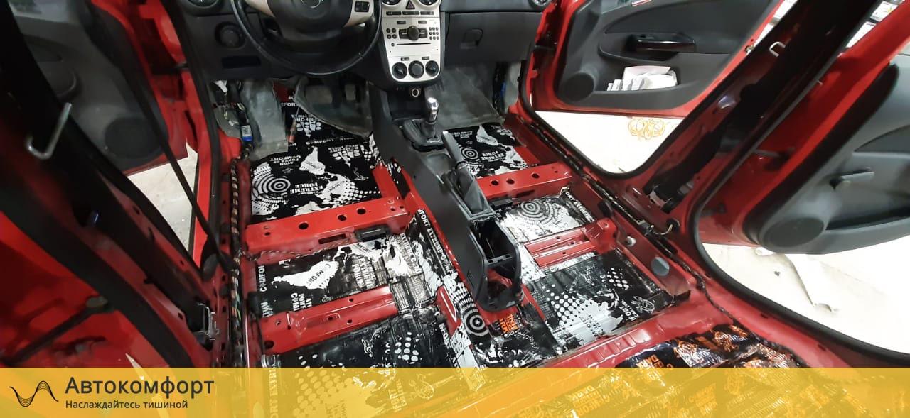 Шумоизоляция пола (днища) Opel Corsa E| Опель Корса Е