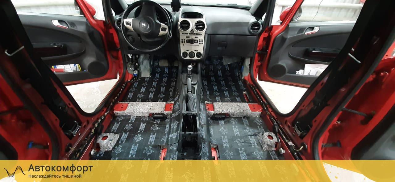 Шумоизоляция пола (днища) Opel Corsa E  Опель Корса Е
