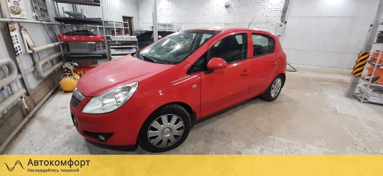 Шумоизоляция салона Opel Corsa E  Опель Корса Е