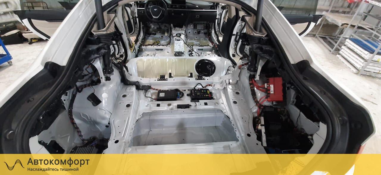Шумоизоляция пола (днища) BMW 4 F36 GT Gran Tourismo | БМВ Ф36 ГТ
