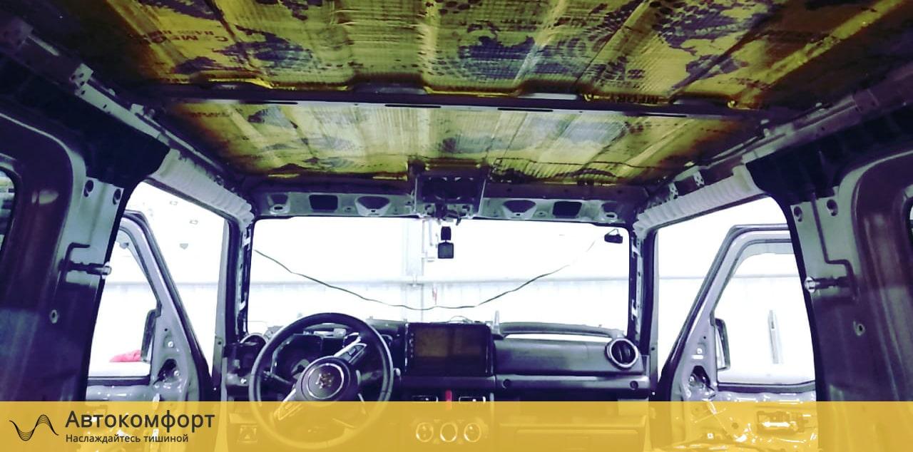 Шумоизоляция крыши (потолка) Suzuki Jimny 4 | Сузуки Джимни IV