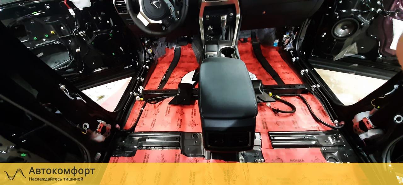 Шумоизоляция пола (днища) Lexus NX   Лексус НХ