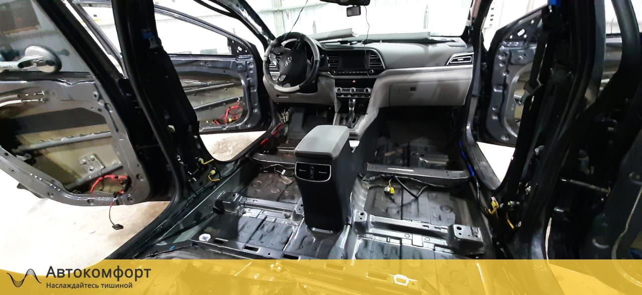 Шумоизоляция пола (днища) Hyundai Elantra 6 AD   Хендай Элантра VI