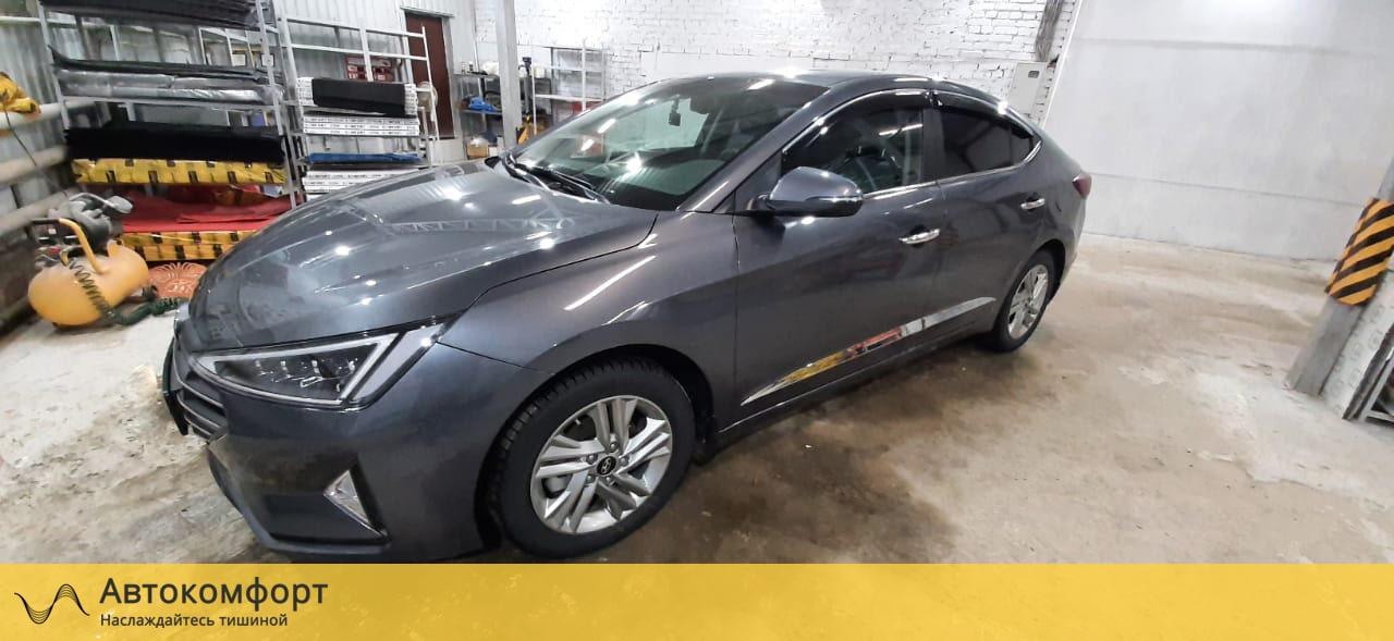 Шумоизоляция Hyundai Elantra 6 AD   Хендай Элантра VI