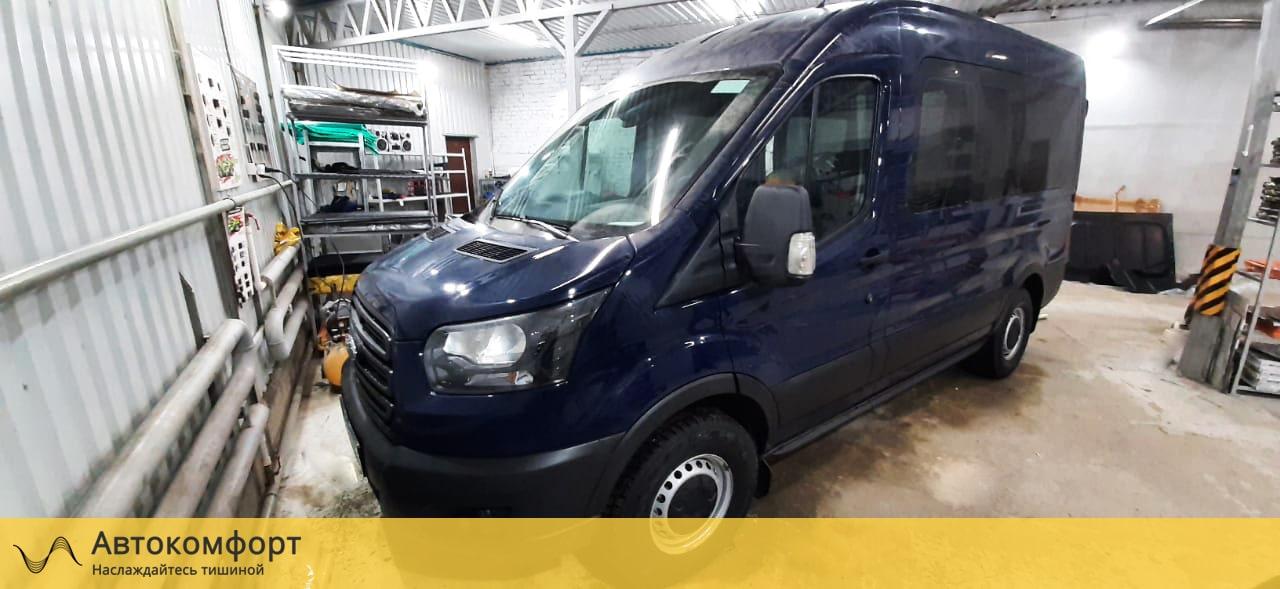 Шумоизоляция Ford Transit L2H2 | Форд Транзит Л2Н2