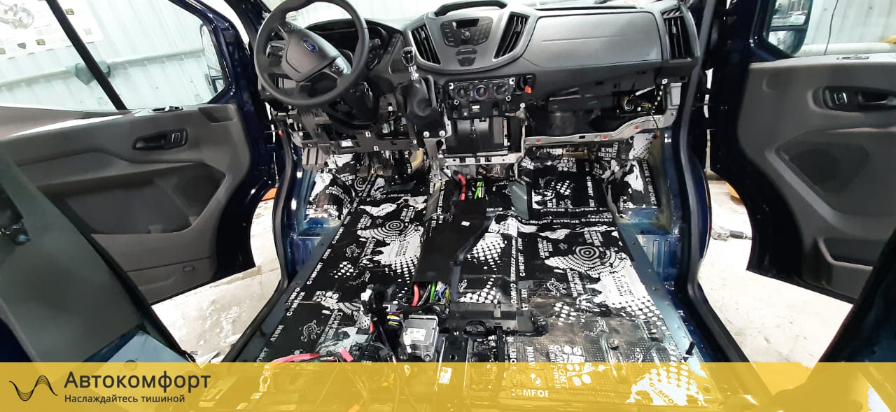 Шумоизоляция пола (днища) Ford Transit L2H2   Форд Транзит Л2Н2