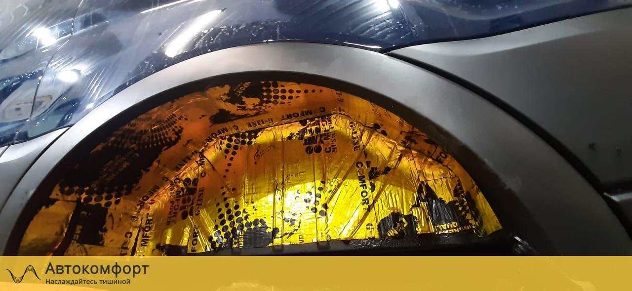 Шумоизоляция колесных арок Ford Transit L2H2 | Форд Транзит Л2Н2